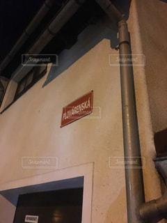 チェコの家の写真・画像素材[908632]