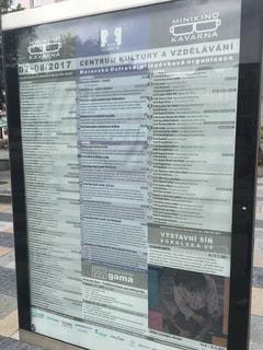 オストラヴァの掲示板の写真・画像素材[908710]