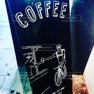 aboutcoffeebrewersの写真・画像素材[883324]