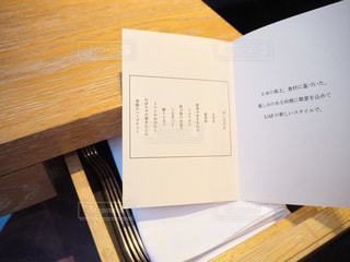 レストラン ラス のメニュー - No.883858