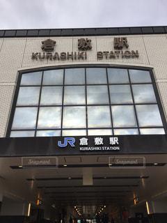 倉敷駅外観の写真・画像素材[887503]