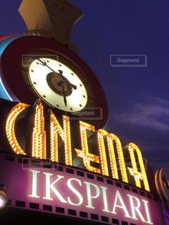イクスピアリにある映画館🎦の写真・画像素材[891140]