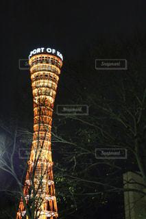 ポートタワーの写真・画像素材[889969]