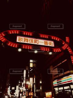 歌舞伎町入り口の写真・画像素材[898426]