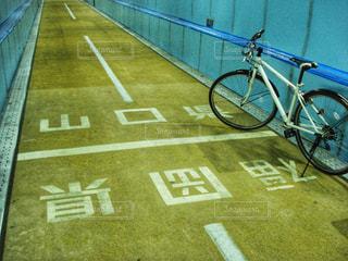 自転車で越境 - No.908357