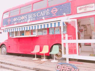 ロンドンカフェ - No.909598