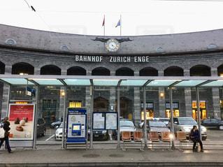 エンゲ駅 - No.906534