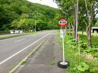 羅臼温泉バス停 - No.907431