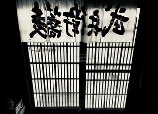 純和風な玄関 - No.908234
