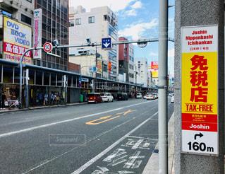 通り側にサインの写真・画像素材[908475]
