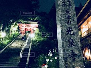 草津温泉の写真・画像素材[911001]