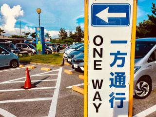 道の端にサイン - No.911542