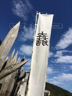 風景 - No.43645