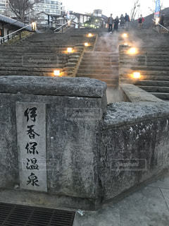 伊香保温泉の写真・画像素材[1196899]