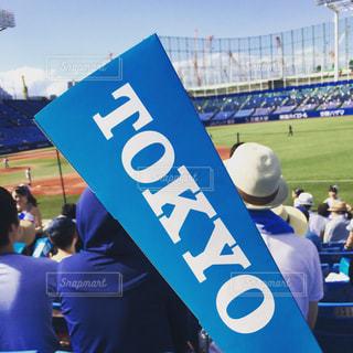六大学野球の写真・画像素材[914172]