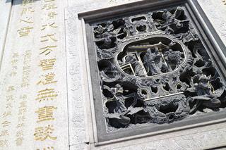 台湾の寺院の扉の写真・画像素材[914446]