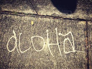 No.334435 aloha