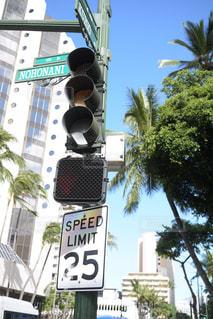 ハワイの信号 - No.922338