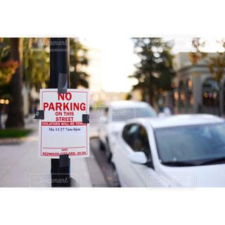 No Parking!の写真・画像素材[962841]