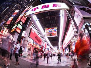 大阪 - No.591552
