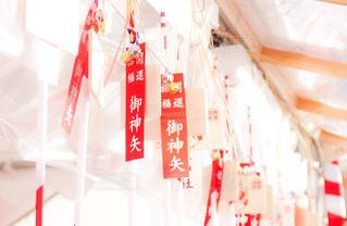 神社の破魔矢の写真・画像素材[865030]