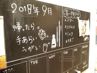壁の黒板看板の写真・画像素材[1004836]