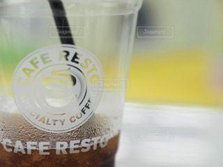 コーヒー カップの写真・画像素材[1523271]