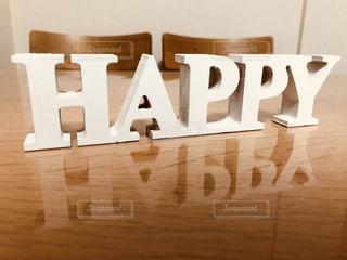 HAPPYの写真・画像素材[930487]