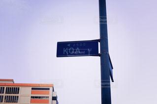 Koa Ave.の写真・画像素材[932235]