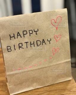 友人への誕生日プレゼント🎁紙刺繍で世界にひとつだけのラッピング❤️の写真・画像素材[1060037]