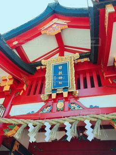 日枝神社の写真・画像素材[939675]