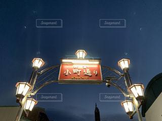鎌倉の小町通りの写真・画像素材[1769157]