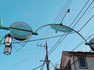 八雲通り 商店街の写真・画像素材[2138533]