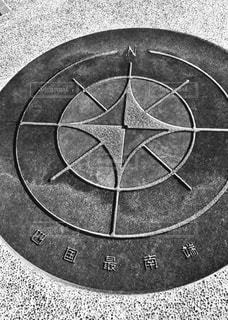 四国最南端の写真・画像素材[961936]