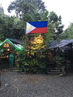 フィリピン 全て手作業 チョコレートカフェの写真・画像素材[940734]