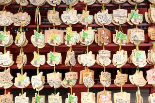 鎌倉八幡宮の絵馬の写真・画像素材[941394]