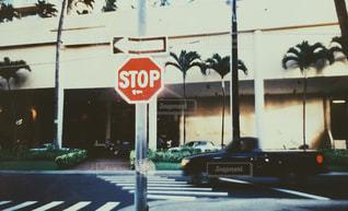 STOP - No.958619