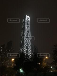 香港の新年 - No.942811