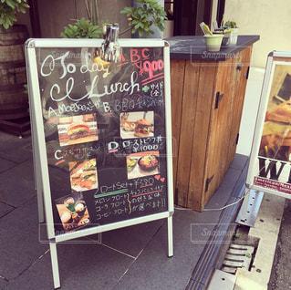 飲食店の看板 - No.944295