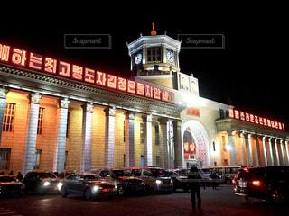 夜の平壌駅の写真・画像素材[1873600]