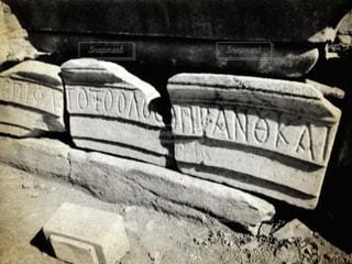 世界遺産 エフェソス遺跡 石彫刻の写真・画像素材[950576]