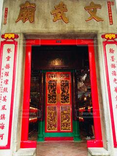 香港 文武廟の写真・画像素材[950664]