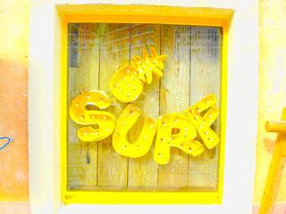 pineappleの写真・画像素材[951880]
