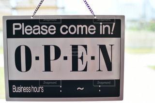 オープン!の写真・画像素材[964427]