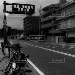 強風のサイクリング - No.959257