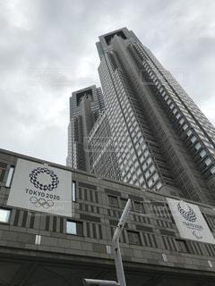 東京都庁 - No.952122