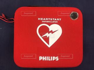 AED - No.1006712