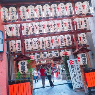 京都の写真・画像素材[557571]