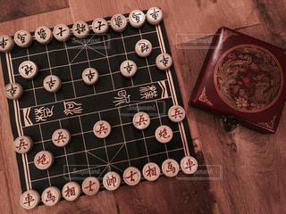 象棋の写真・画像素材[1368754]