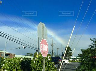 標識と虹 - No.968552